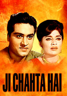 Watch Ji Chahta Hai full movie Online - Eros Now