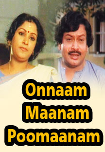 Watch Onnaam Maanam Poomaanam full movie Online - Eros Now