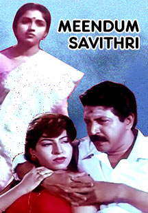 Watch Meendum Savithri full movie Online - Eros Now