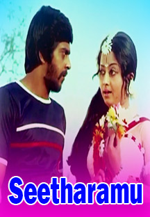 Watch Seetharamu full movie Online - Eros Now
