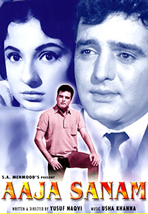 Watch Aaja Sanam full movie Online - Eros Now
