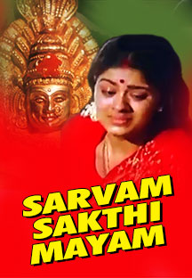Watch Sarvam Sakthi Mayam full movie Online - Eros Now
