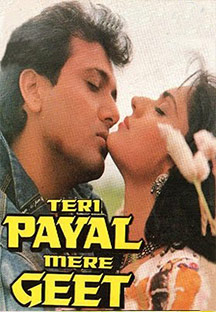 Watch Teri Payal Mera Geet full movie Online - Eros Now