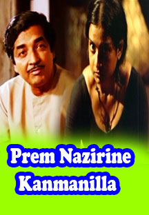 Watch Prem Nazirine Kanmanilla full movie Online - Eros Now