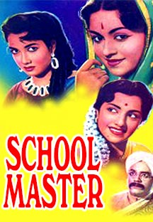 Watch School Master full movie Online - Eros Now