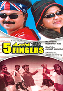 Watch Five Fingers full movie Online - Eros Now