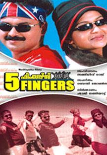 Watch Five Fingers full movie Online - Eros Now