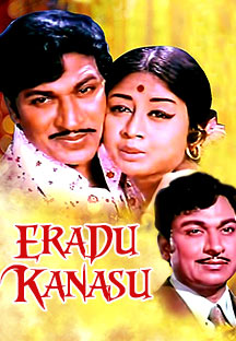 Watch Eradu Kanasu full movie Online - Eros Now