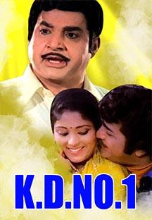 Watch K.D.No.1 full movie Online - Eros Now