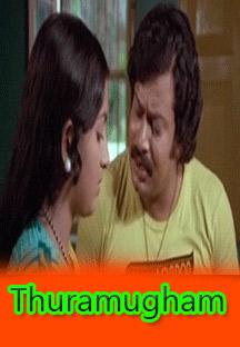 Watch Thuramukham full movie Online - Eros Now
