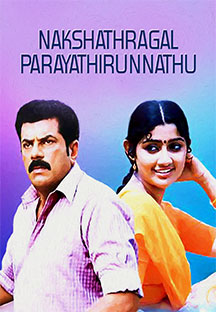 Watch Nakshathragal Parayathirunnathu full movie Online - Eros Now