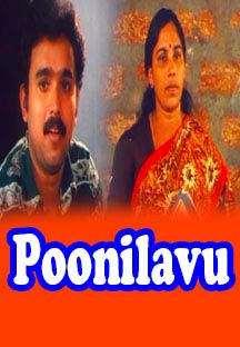 Watch Poonilavu full movie Online - Eros Now
