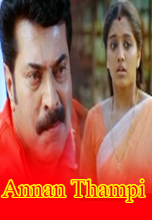 Watch Annan Thambi full movie Online - Eros Now