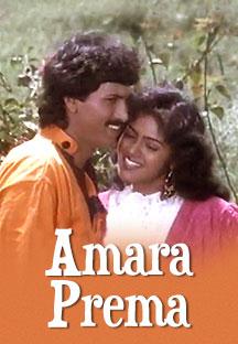 Watch Amara Prema full movie Online - Eros Now
