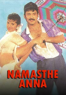 Watch Namasthe Anna full movie Online - Eros Now