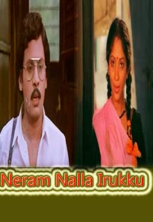 Watch Neram Nalla Irukku full movie Online - Eros Now