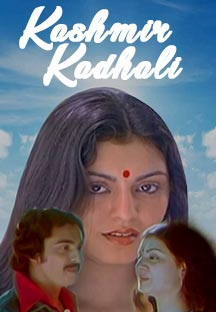 Watch Kashmir Kadhali full movie Online - Eros Now