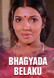 Watch Bhagyada Belaku full movie Online - Eros Now