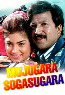 Watch Mojugara Sogasugara full movie Online - Eros Now