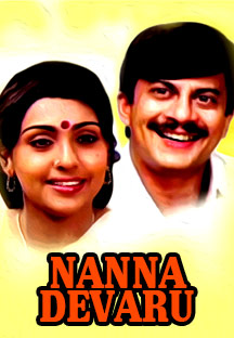 Watch Nanna Devaru full movie Online - Eros Now