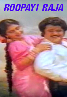 Watch Roopayi Raja full movie Online - Eros Now