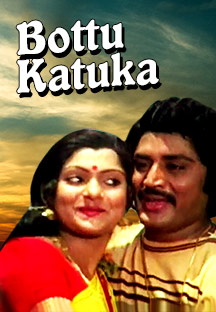 Watch Bottu Katuka full movie Online - Eros Now