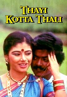 Thayi Kotta Thali