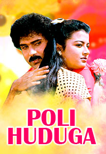Watch Poli Huduga full movie Online - Eros Now
