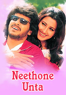 Watch Neethone Unta full movie Online - Eros Now