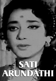 Watch Sati Arundathi full movie Online - Eros Now