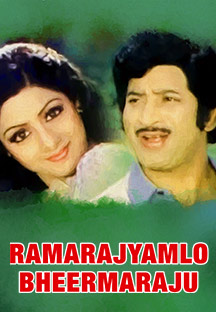 Watch Ramarajyamlo Bheermaraju full movie Online - Eros Now