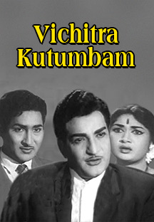 Watch Vichitra Kutumbam full movie Online - Eros Now