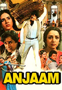 Watch Anjaam - 1987 full movie Online - Eros Now