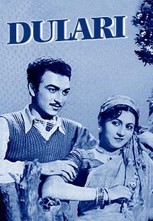 Watch Dulari full movie Online - Eros Now