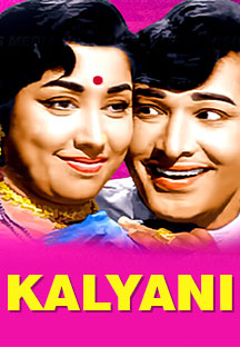 Watch Kalyani full movie Online - Eros Now