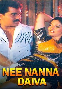Watch Nee Nanna Daiva full movie Online - Eros Now