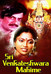 Watch Sri Venkateshwara Mahime full movie Online - Eros Now