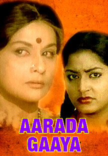 Watch Aarada Gaaya full movie Online - Eros Now