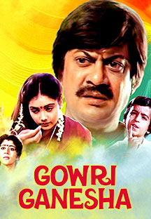 Watch Gowri Ganesha full movie Online - Eros Now