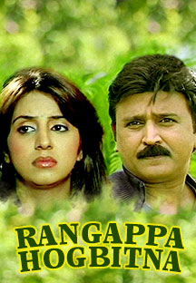 Watch Rangappa Hogbitna full movie Online - Eros Now