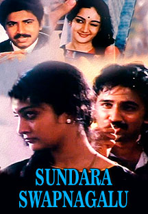 Watch Sundara Swapnagalu full movie Online - Eros Now