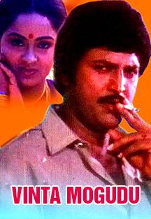 Watch Vinta Mogudu full movie Online - Eros Now