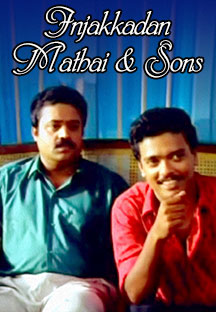 Watch Injakkadan Mathai & Sons full movie Online - Eros Now