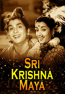 Watch Sri Krishna Maya full movie Online - Eros Now