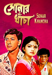 Watch Sonar Khancha full movie Online - Eros Now