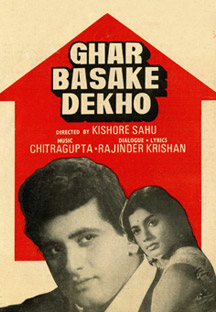 Watch Ghar Basake Dekho full movie Online - Eros Now