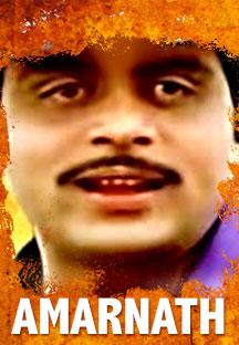 Watch Amarnath full movie Online - Eros Now