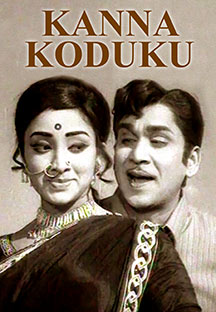 Watch Kanna Koduku full movie Online - Eros Now