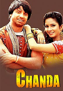 Watch Chanda full movie Online - Eros Now