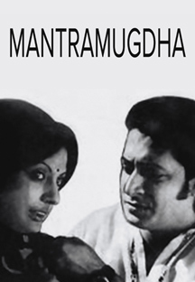 Watch Mantramugdha full movie Online - Eros Now